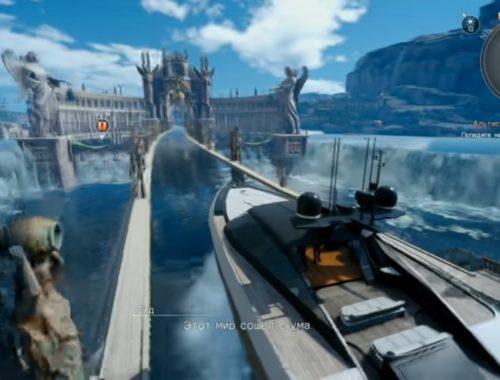Игра «Final Fantasy XV»