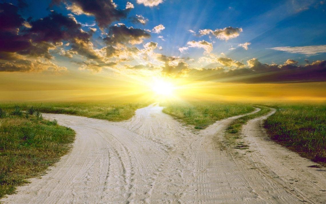 Стихотворение Путь к истине