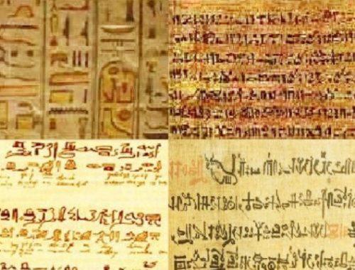 Иератическое письмо