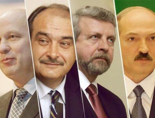 Президентские выборы в Республике Беларусь