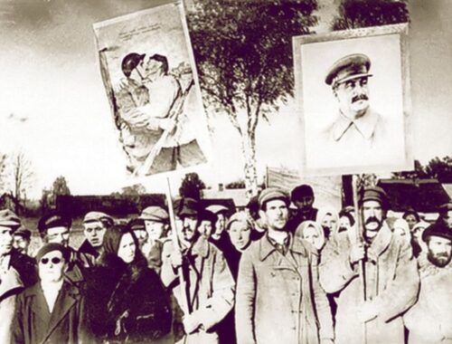 Объединение Западной Беларуси с БССР