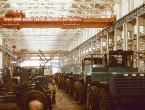 Социально-экономическое развитие БССР