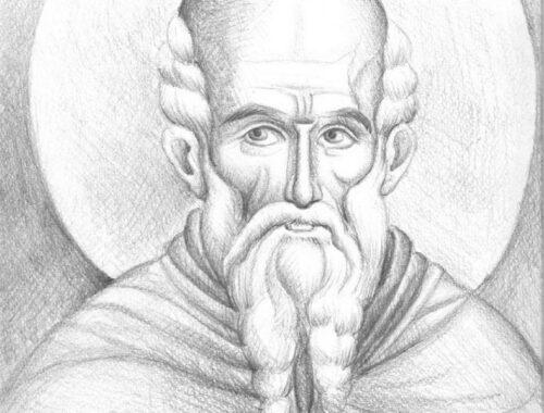 Максим Исповедник философия