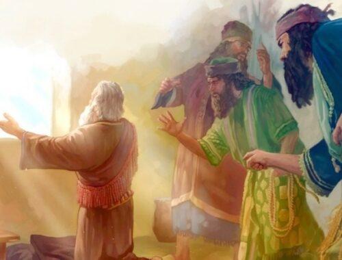 Пророки Ветхого Завета